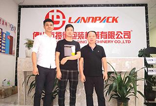 感谢浙江张总,林总购买420A包装铁机械