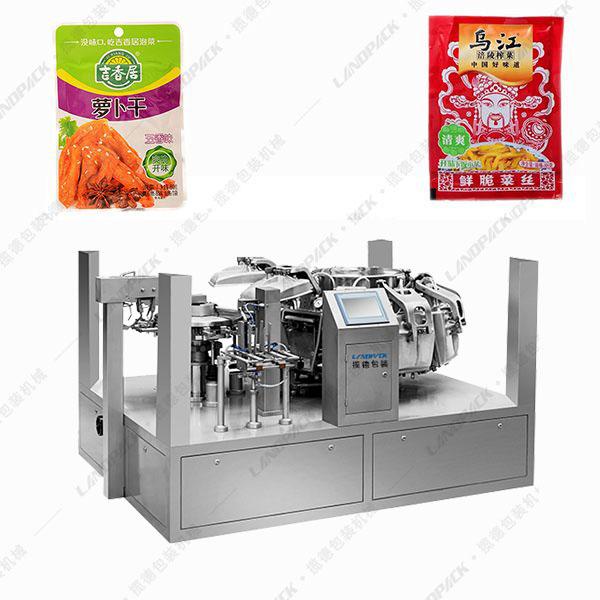 萝卜干、榨菜给袋式真空包装机