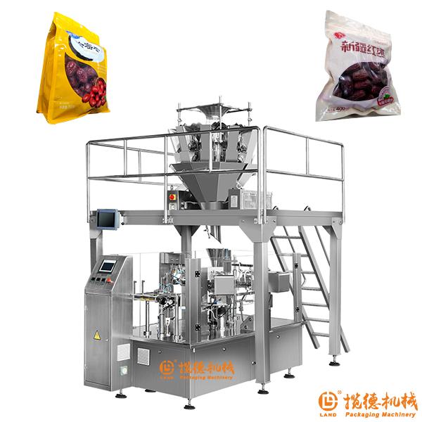 红枣包装机_全自动给袋式红枣包装机
