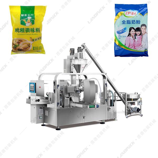 给袋式粉末|粉剂包装机生产线