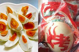 咸鸭蛋真空包装机种类有什么?