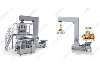 给袋式包装机在食品工业中应用特点
