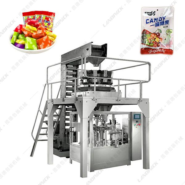 全自动糖果给袋式包装机_块状糖果包装机